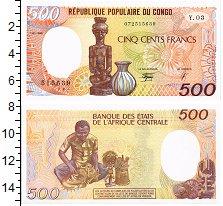 Изображение Банкноты Конго 500 франков 1990  UNC