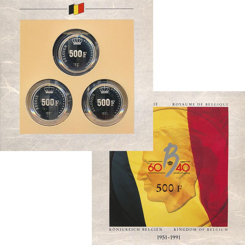 Изображение Подарочные монеты Европа Бельгия 40 лет Правления Бодуэна 1991 Серебро Proof