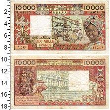 Изображение Банкноты Африка Кот-д`Ивуар 10000 франков 1986  VF