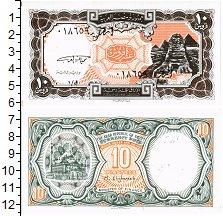 Изображение Банкноты Египет 10 пиастр 0  UNC Сфинкс