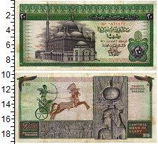 Изображение Банкноты Египет 20 фунтов 1976  XF- Мечеть Мухаммеда Али