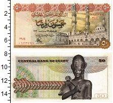 Изображение Банкноты Египет 50 пиастров 0  VF+