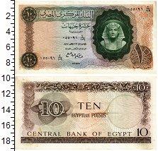 Изображение Банкноты Египет 10 фунтов 1963  XF-