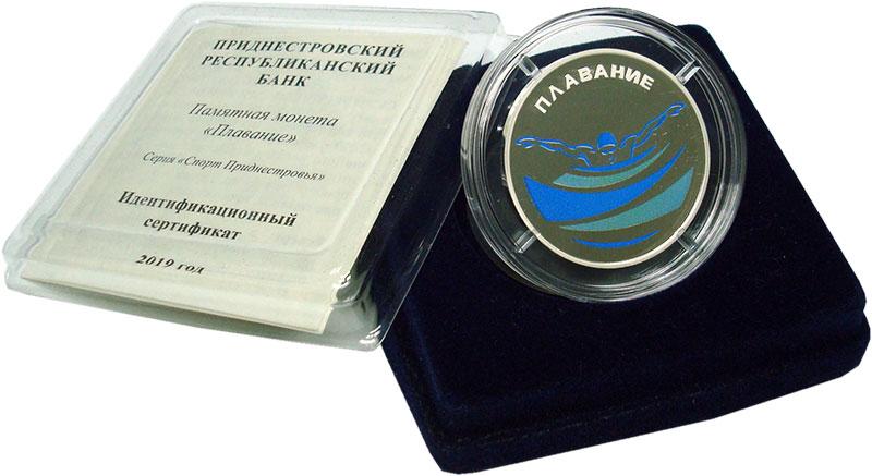 Изображение Подарочные монеты Приднестровье 10 рублей 2019 Серебро Proof
