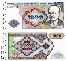 Изображение Банкноты Азербайджан 1000 манат 1993  UNC