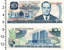 Изображение Банкноты Коста-Рика 10 колон 1985  UNC