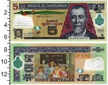 Изображение Банкноты Гватемала 5 куэталь 2013  UNC
