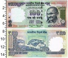 """Изображение Банкноты Индия 100 рупий 2014  UNC <span style=""""font-si"""