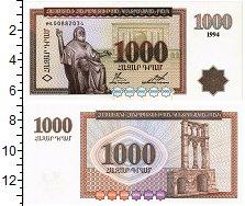 Изображение Банкноты Армения 1000 драм 1994  UNC