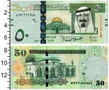 Изображение Банкноты Саудовская Аравия 50 риалов 2012  UNC