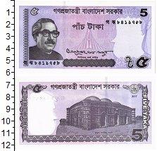 Изображение Банкноты Бангладеш 5 така 2017  UNC