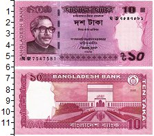 Изображение Банкноты Бангладеш 10 така 2015  UNC Мечеть Байтул Мукарр