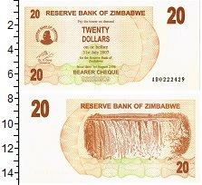 Изображение Банкноты Зимбабве 20 долларов 2006  UNC