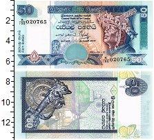 Изображение Банкноты Шри-Ланка 50 рупий 2004  UNC Дракон.