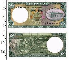 Изображение Банкноты Бангладеш 20 така 0  UNC