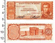 Изображение Банкноты Боливия 50 боливиано 1962  UNC