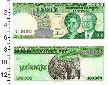 Изображение Банкноты Камбоджа 100000 риель 1995  UNC Портреты Нородома Си