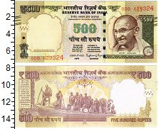 Изображение Банкноты Индия 500 рупий 2016  UNC Махатма Ганди