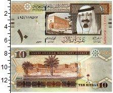 Изображение Банкноты Саудовская Аравия 10 риалов 2012  UNC