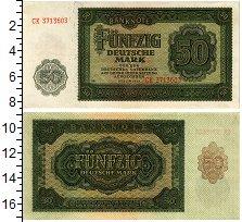 Изображение Банкноты ГДР 50 марок 1948  XF+