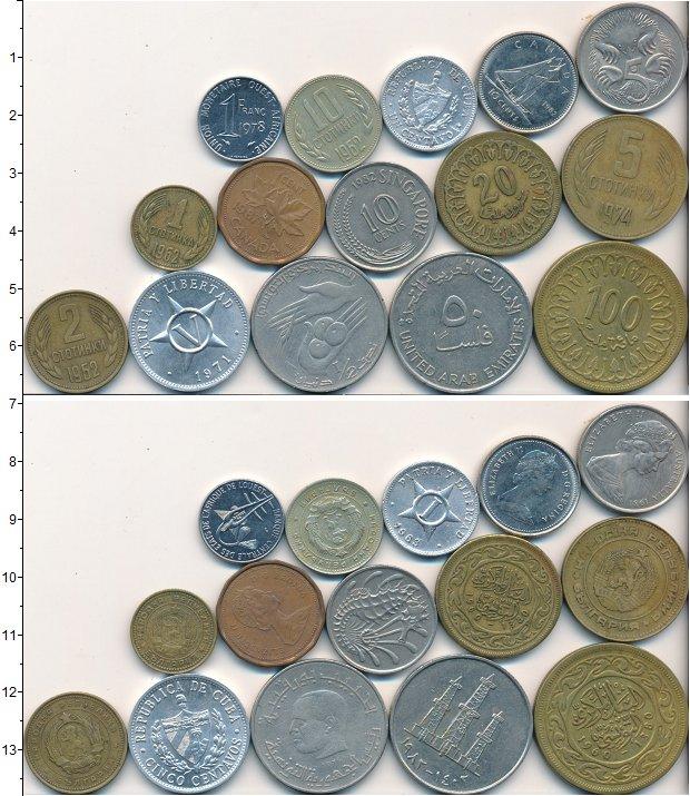 Изображение Лоты монет для начинающих нумизматов Монеты стран мира Лот №01660 0