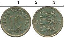 Изображение Дешевые монеты Эстония 10 сенти 2008 Латунь XF