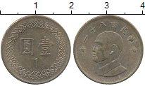 Изображение Дешевые монеты Тайвань 1 юань 1984 Бронза XF-