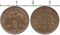 Изображение Дешевые монеты Малайзия 1 сен 1996 Медь XF