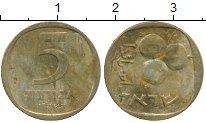 Изображение Дешевые монеты Израиль 5 агор 1967 Бронза VF+