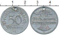 Изображение Дешевые монеты Германия 50 пфеннигов 1921 Алюминий VF+