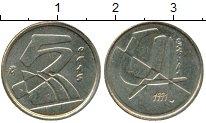 Изображение Дешевые монеты Испания 5 песет 1991 Латунь-сталь XF