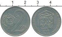 Изображение Дешевые монеты Чехословакия 2 кроны 1972 Медно-никель XF