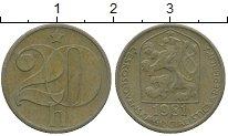 Изображение Дешевые монеты Чехословакия 20 хеллеров 1981 Латунь XF-