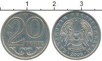 Изображение Дешевые монеты Казахстан 20 тенге 2006 Медно-никель XF