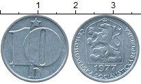 Изображение Дешевые монеты Чехословакия 10 хеллеров 1977 Медно-никель XF