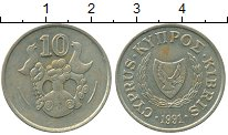 Изображение Дешевые монеты Кипр 10 центов 1981 Медно-никель XF