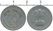 Изображение Дешевые монеты Индия 25 пайс 1973 Медно-никель VF-