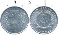 Изображение Дешевые монеты ГДР 5 пфеннигов 1965