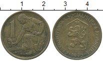Изображение Дешевые монеты Чехословакия 1 крона 1975 Латунь VF+