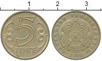 Изображение Дешевые монеты Казахстан 5 тенге 2000 Латунь XF+