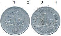 Изображение Дешевые монеты Венгрия 50 филлеров 1967 Алюминий VF