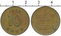 Изображение Дешевые монеты Южная Корея 10 вон 1989 Латунь VF