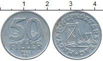 Изображение Дешевые монеты Венгрия 50 филлеров 1988 Алюминий XF