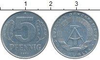 Изображение Дешевые монеты ГДР 5 пфеннигов 1973