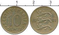 Изображение Дешевые монеты Эстония 10 сенти 1991 Латунь XF