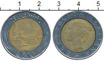 Изображение Дешевые монеты Италия 500 лир 1984 Биметалл XF-