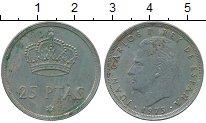 Изображение Дешевые монеты Испания 25 песет 1975 Медно-никель VF
