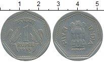 Изображение Дешевые монеты Индия 1 рупия 1985 Медно-никель XF-