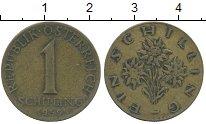 Изображение Дешевые монеты Австрия 1 шиллинг 1959 Медь XF-
