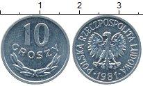 Изображение Дешевые монеты Польша 10 грош 1981 Медно-никель XF